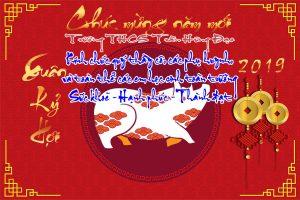 thiep-chuc-tet-2019-dep-chia-se-tai-nguyen-45bed35cb370d0
