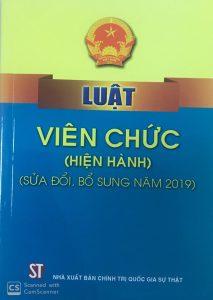 424685403343_luat-vien-chuc-hien-hanh-sua-doi-bo-sung-nam-2019